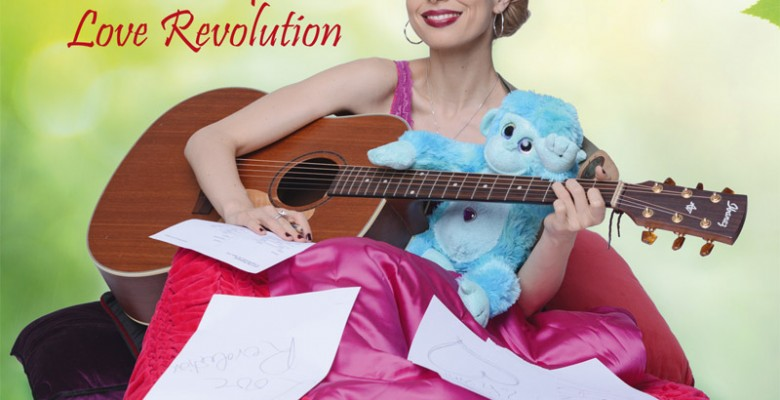 De Love Revolution Record Cover Cover Small